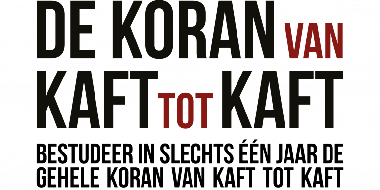 De-Koran-Van-Kaft-Tot-Kaft-Mobile