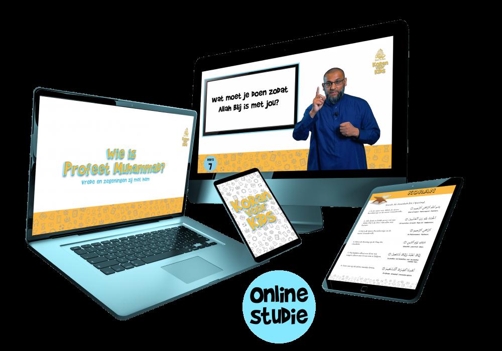 koran-voor-kids-online-studie-daralilm.png